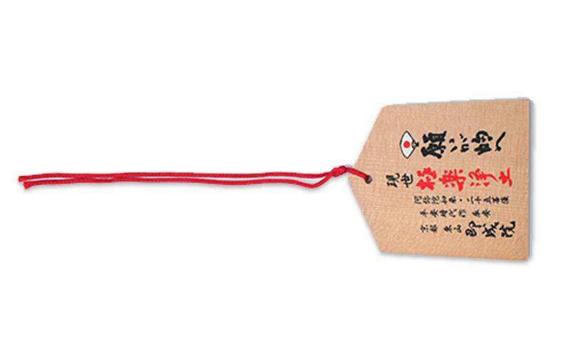 京都東山 即成院特製絵馬3