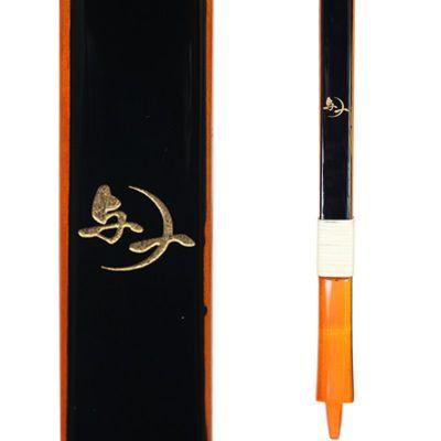 平安弓具オリジナル グラスファイバー弓 「与一」